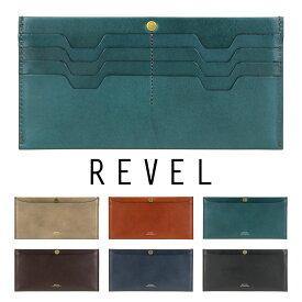 【送料無料】長札入れ 極薄長財布 メンズ 小銭入れなし Revel レヴェル 本革 日本製