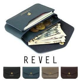 【送料無料】ミニ財布 ポーチ 薄い 薄型 POCHI2 ポチ2 Revel レヴェル 但馬牛 本革 シュリンクレザー 日本製 R504【父の日 プレゼント 実用的 父の日ギフト ラッピング】