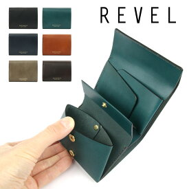 【送料無料】ミニ財布 ミニマルウォレット 三つ折り財布 Revel レヴェル 本革 オイルレザー 日本製 MINI2 R601
