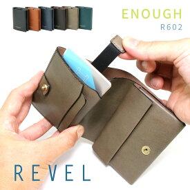 【送料無料】ミニ財布 二つ折り財布 コンパクト 財布 ENOUGH イナフ Revel レヴェル 本革 オイルレザー 日本製 R602