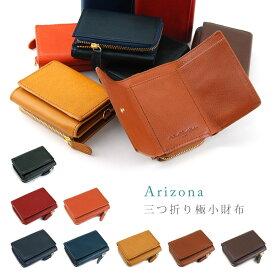 【送料無料】三つ折り財布 アリゾナ 極小財布 SLIP-ON スリップオン IAZ8801