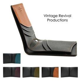 【送料無料】札入れ 小銭入れなし 二つ折り財布 薄い イタリアンレザー 本革 日本製 メンズ Air Wallet2 エアーウォレット2 Vintage Revival Productions