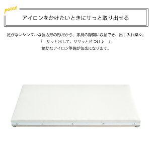 三友教材 ADM アダム76×46cm平型アイロン台(ワイシャツ 日本製 コンパクト 大きい ベーシック シンプル 丈夫 プレス テーブル プレス 和服 シンプル 大型 おすすめ 卓上