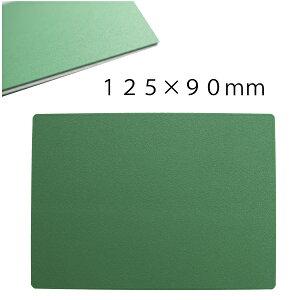 ノミ板 グリーンボード3mm厚(ロータリーカッター カッターマット 定規 ステンレス カッター カッティング ロータリー パッチワーク クラフト ハンドメイド 作家 洋裁 手