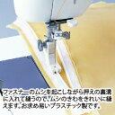 JUKI職業用コンシールファスナー押えプラスチック(ジューキ ミシン針 キルト アタッチメント 太さ 種類 針 ニ…