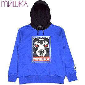 ミシカ MISHKA上海 MSS190467 HOODIE(ブルー 青 BLUE)ミシカパーカ MISHKAパーカ ミシカプルオーバー MISHKAプルオーバー ミシカデスアダー MISHKAデスアダー DEATH ADDER