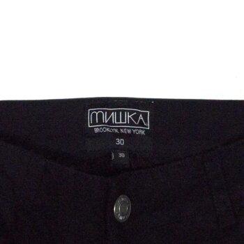 MISHKA(ミシカ)【商品画像8】