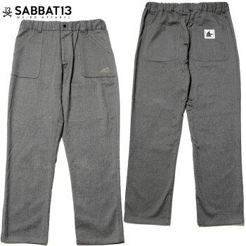 SABBAT13(サバトサーティーン)【商品画像1】
