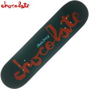 チョコレート CHOCOLATE OG CHUNK 15 DECK(グリーン 緑 GREEN PEREZ)チョコレートスケボー CHOCOLATEスケボー チョコレートデッキ CHOCOLATEデッキ チョコレートスケートボード CHOCOLATEスケートボード