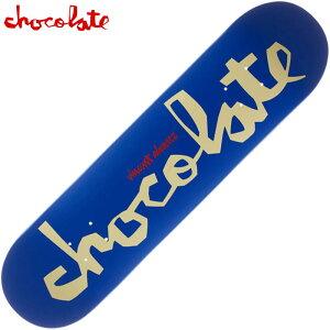 チョコレート CHOCOLATE OG CHUNK 15 DECK(ブルー 青 BLUE ALVAREZ)チョコレートスケボー CHOCOLATEスケボー チョコレートデッキ CHOCOLATEデッキ チョコレートスケートボード CHOCOLATEスケートボード
