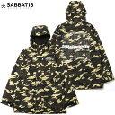 【予約受付】送料無料 サバトサーティーン SABBAT13 GRAVE KEEPER JKT(CAMO)サバトサーティーンマウンテンパーカ SABBAT13マウンテンパ…