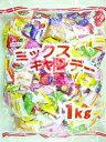 大阪京菓ZRマルエ製菓 マルエミックスキャンデー1キロ〔899円〕×1袋 +税 【業】
