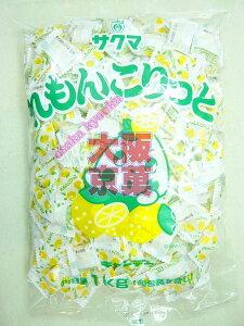 大阪京菓ZRサクマ製菓れもんこりっと1キロ×1袋