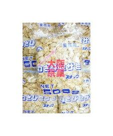 ZR前田製菓500グラム入り業務用サイズわさびセサミスナック(599円)×10袋