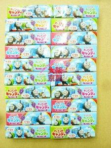 【メール便送料無料】大阪京菓ZRロッテ 5枚チューイングキャンディトーマス×20個 +税