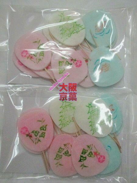 【メール便送料無料】大阪京菓ZR丸福製菓 13枚うちわ〔410円〕×2袋 +税