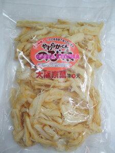 大阪京菓ZR山一食品500gやわらかくんのび太×1袋+税