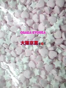 【送料無料】大阪京菓ZRおかし企画ピンクハートラムネ&スターラムネ4kg【業】×1袋+税