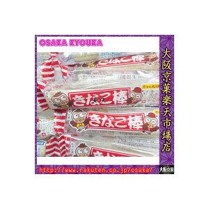 【メール便送料無料】大阪京菓ZRやおきん 30本きなこ棒×1セット +税 【ma】