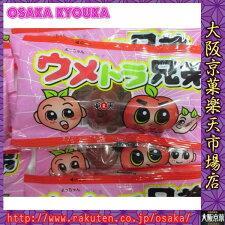 【メール便送料無料】大阪京菓ZRよっちゃん食品3粒×20袋ウメトラ兄弟×1セット+税【ma】