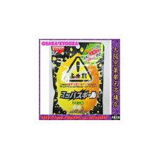 【メール便送料無料】大阪京菓ZR明治チューイング25グラムスッパスギールレモン味×10袋+税【ma】