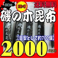 大阪京菓ZRおかし企画OE石井2000グラム【目安として約700個】