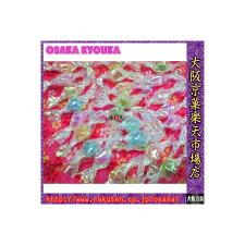 【メール便送料無料】大阪京菓ZR大阪糖菓200グラム【目安として約98個】
