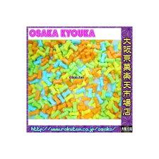 【メール便送料無料】大阪京菓ZRおかし企画OE石井600グラム【目安として約426個】