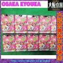 大阪京菓ZRフルタ 1個 スプラトゥーン 2 チョコエッグ 【チョコ】〔200円〕×10個 +税 【1b】