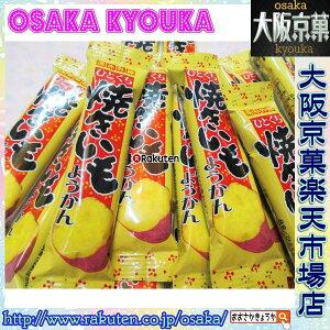 【メール便送料無料】大阪京菓ZRやおきん 26グラム ひとくち 焼きいも ようかん ×25個 +税 【ma】