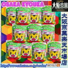 【メール便送料無料】大阪京菓ZRロッテ30グラム【目安として約31粒】