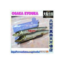 【メール便送料無料】大阪京菓ZRおかし企画OE石井120グラム【目安として約30個】