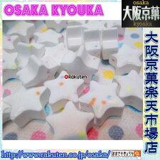 【メール便送料無料】大阪京菓ZRおかし企画OE石井500グラム【目安として約400個】