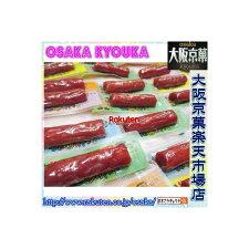 【メール便送料無料】大阪京菓ZRヤガイ3.4グラム