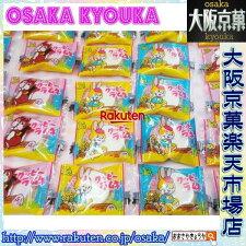 【メール便送料無料】大阪京菓ZRカクダイ200グラム【目安として約68個】