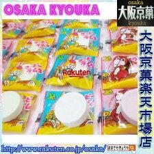 【メール便送料無料】大阪京菓ZRカクダイ350グラム【目安として約119個】