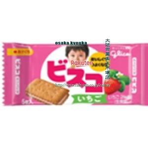 大阪京菓ZRグリコ 5枚 ビスコミニパックいちご     ×20個 +税 【駄Ib】