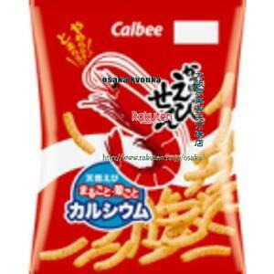 大阪京菓ZRカルビー 26G 小袋かっぱえびせん       ×24個 +税 【駄Ib】