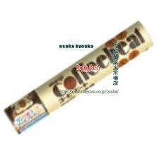 【メール便送料無料】大阪京菓ZR明治32Gコーヒービート×10個+税【駄Itma】