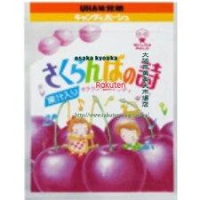 【メール便送料無料】大阪京菓ZR味覚糖10粒さくらんぼの詩×10個+税【駄Ima】