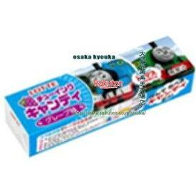 【メール便送料無料】大阪京菓ZRロッテ L5 トーマスチューイングキャンディ   ×20個 +税 【駄Ima】