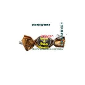 【メール便送料無料】大阪京菓ZRやおきんボノボンチョコ【チョコ】×30個 +税 【駄Itma】