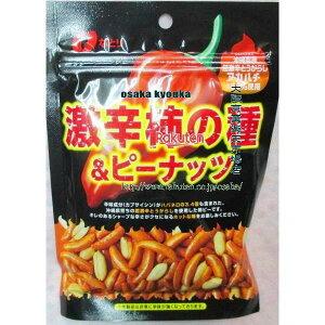 【メール便送料無料】大阪京菓ZRなとり 60グラム 激辛柿の種&ピーナッツ ×8袋 +税 【ma】