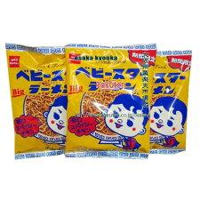 ×12袋+税【送料無料(北海道・沖縄は別途送料)】【fu】