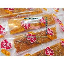 【メール便送料無料】大阪京菓ZR桐山食品200グラム【目安として約34個】