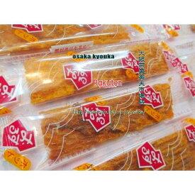 【メール便送料無料】大阪京菓ZR桐山食品 200グラム【目安として約34個】 ホット おする(スルメ) ×1袋 +税 【ma】