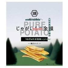 大阪京菓ZR2019年12月9日《月曜日》発売