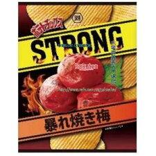 大阪京菓ZR2020年1月13日《月曜日》発売