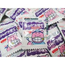 【メール便送料無料】大阪京菓ZRオリオン60個