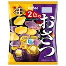 大阪京菓ZR2019年10月7日《月曜日》発売